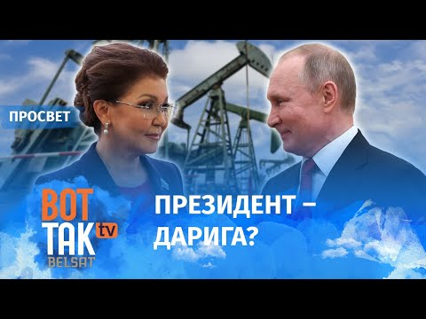 Назарбаев просил Путина