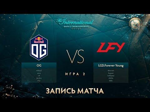 OG  vs LFY, The International 2017, Групповой Этап, Игра 2