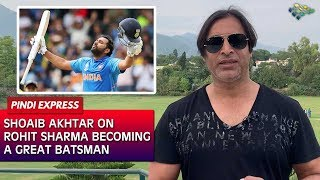 shoaib-akhtar-talks-about-how-he-recognized-rohit-sharma-s-talent-great-rohit-sharma-news