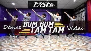 MC Fioti - Bum Bum Tam Tam Dance Video | Choreography by Ajay Poptron | Dance Cover
