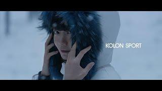 [CF BGM] 코오롱 스포츠 안타티카 (KOLON SPORTS) / Ellie Goulding - Anything Could Happen