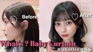 こんにちは!Youtube お久しぶりです...笑 今回のゲストは女優の松川星ちゃんです! (⚠️撮影の時だけマスクは外して頂きました。    ) 前髪を耳にかけた時に前髪と横の ...