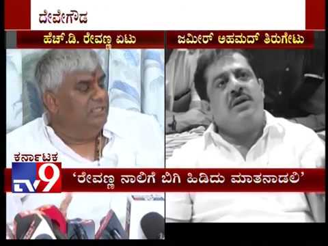 """Zameer Ahmed Khan Reacts to HD Revanna's  """"Muslim Leaders Products of Devegowda"""" Statement"""