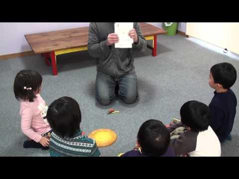 Let's Make A Pizza Teacher's Video