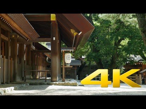 Atsuta Jingu - Nagoya - Aichi - 熱田神宮 - 4K Ultra HD