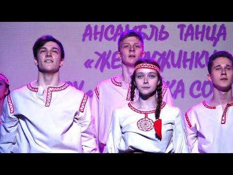 ТАНЦУЮЩИЙ ГОРОД 2019 Иркутск