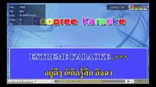 Karaoke อิจฉา