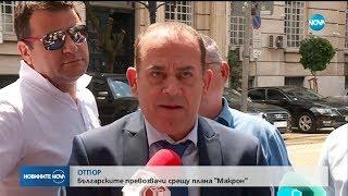 """Българските превозвачи срещу плана """"Макрон"""" - Новините на NOVA (04.06.2018)"""