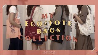 ECO/TOTE BAGS? | 보부상의 15가지 에코백…