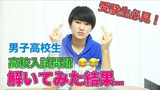 Twitterフォローしてね! Twitter→https://twitter.com/KYANTA_kun 【中...