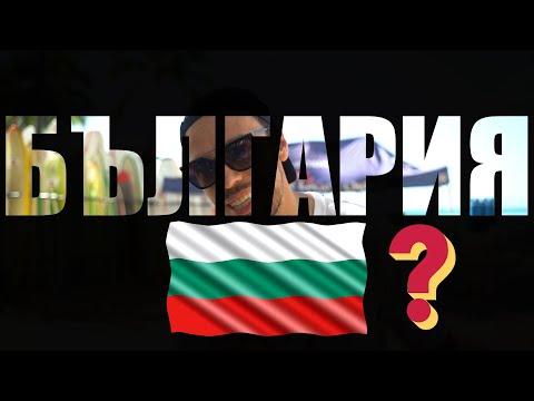 АНКЕТА: Лудия репортер в ХАВАЙ – Знаят ли нещо за България?