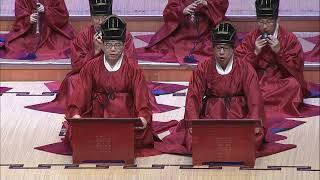 문묘제례악(국립국악원 토요명품공연)