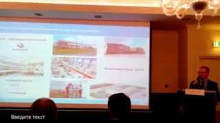 Семинар для управляющих компаний индустриальных парков и корпораций развития субъектов РФ(http://www.xn----dtbhaacat8bfloi8h.xn--p1ai/news/aip-indparks-seminar-november-2015 Консалтинговая компания «Верное решение» специализируется..., 2015-11-09T12:47:56.000Z)