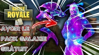 HOW TO GET THE GALAXY PACK FOR FREE!!! - Fortnite Battle Royal!!!