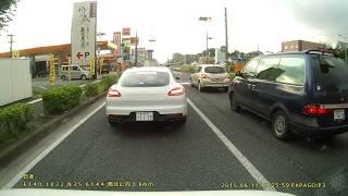 <DQN>ポルシェによる危険運転。ポルシェには方向指示器がないんですか?