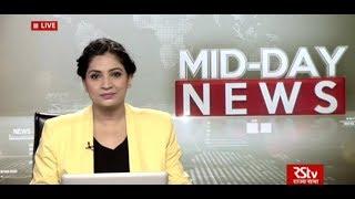 English News Bulletin – June 11, 2018 (1 pm)
