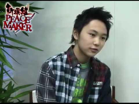 2010年1月スタートの連続テレビドラマ『新撰組PEACEMAKER』に主演する須賀健太さんのインタビュー! MBSでは1月15日~、TBSでは1月20日からスタートし...