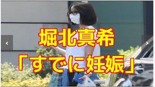 6月上旬の午前10時過ぎ、都内の総合病院でのことだった。黒縁メガネにマ...