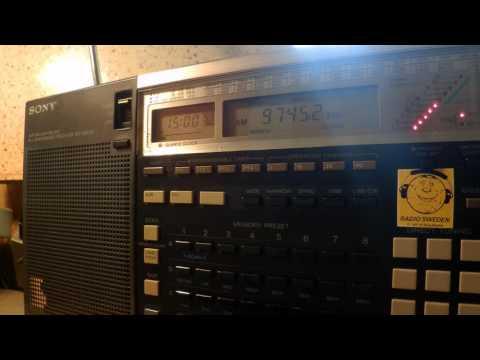 28 07 2016 Radio Bahrain in English to ME 1500 on 9745 Abu Hayan CUSB