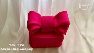 귀여운 보자기 포장법- 리본매듭 (답례품포장,예단포장)…
