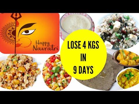 NAVRATRI DIET PLAN FOR WEIGHTLOSS | 9 दिन मे 4 KGS घटाए इस नवरात्रि 2019 मे | Lose 4 Kgs In 9 Days thumbnail