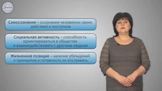 Обществознание 10 Структура личности