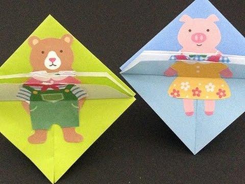 ハート 折り紙 折り紙 おもちゃ 作り方 : youtube.com