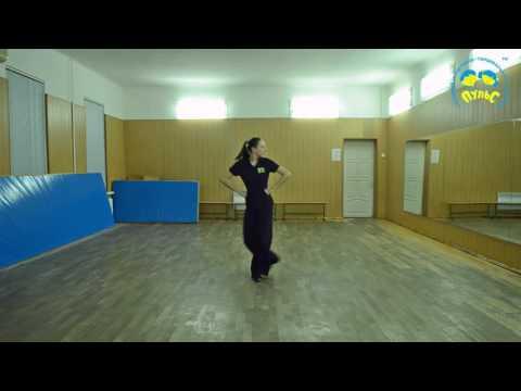 Уроки греческих танцев видео