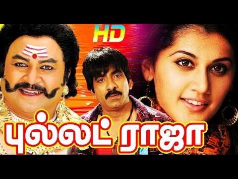 Bullet Raja Full Movie HD | Super Hit...