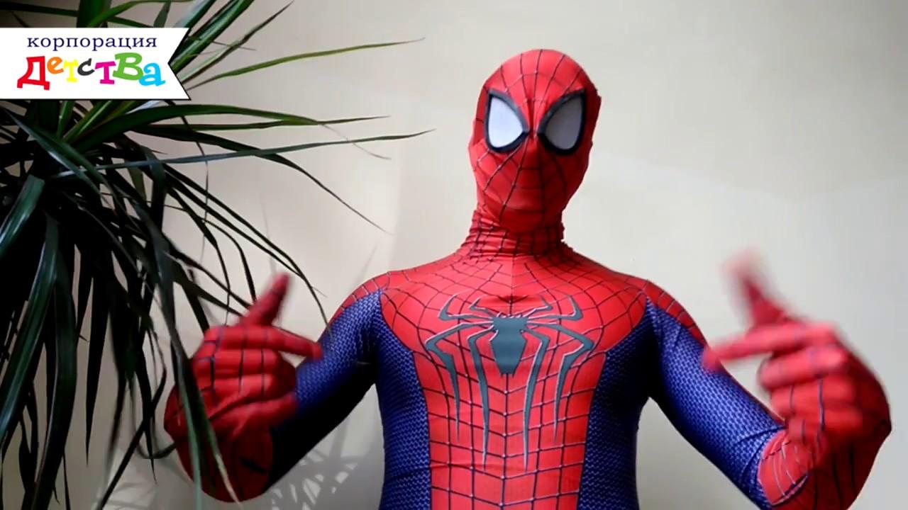 человек паук пожелание причесок знакам