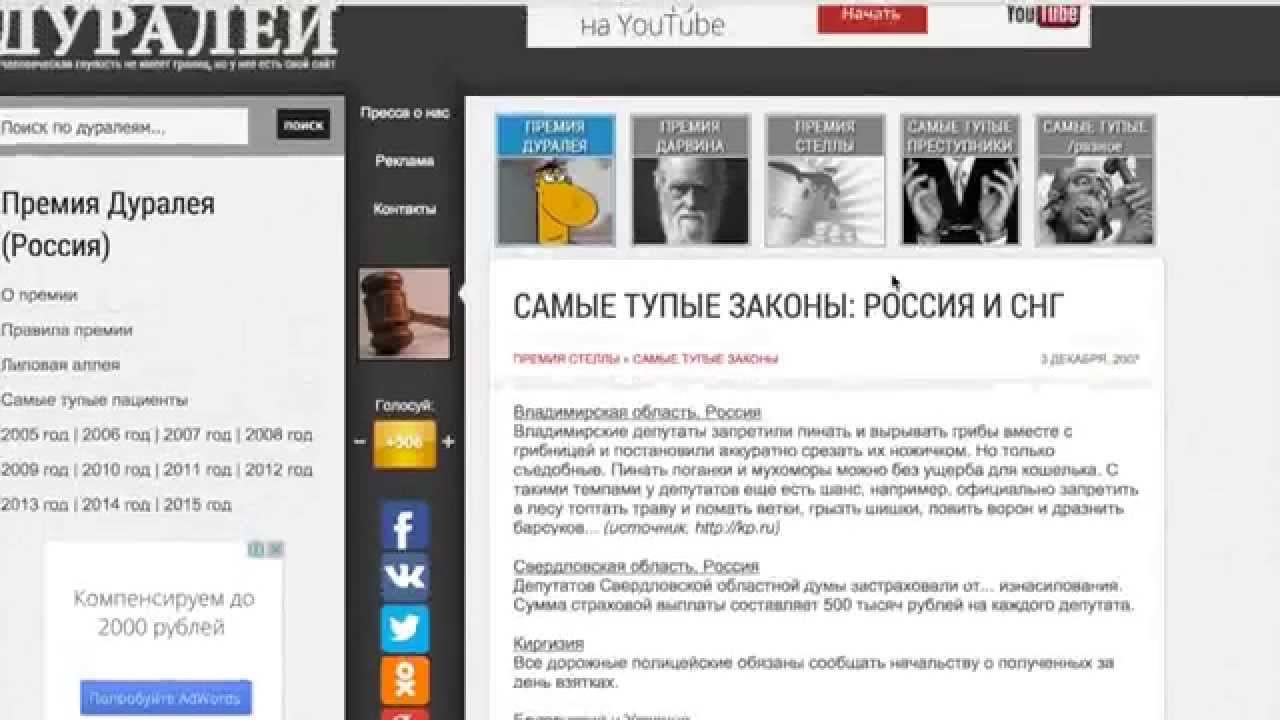 how to watch ukrainian tv xgody