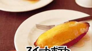 広島県呉市で行われる「じゃがちゃん祭り」と「おいもちゃん祭り 」のテ...