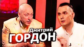 Дмитрий Гордон - про развал России, интервью с Гитлером, евреях и масонском заговоре