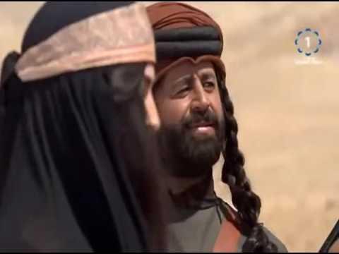 Seri Bedevi Araplar