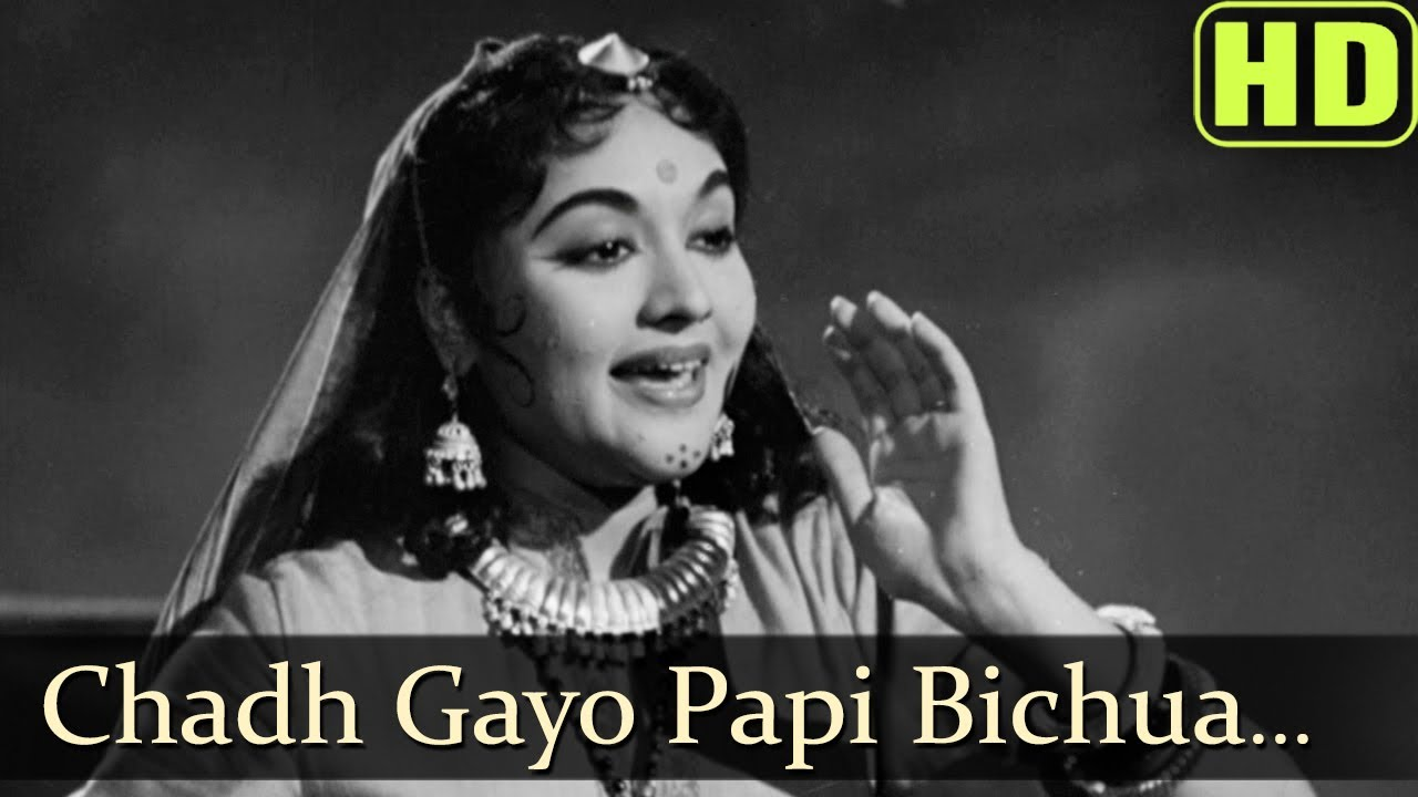 Download Chadh Gayo Papi Bichua (HD) - Madhumati Songs - Dilip Kumar - Vyjayantimala - Manna Dey - Lata
