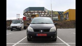 Продажа авто обзор тест драйв Renault Megane Grand Scenic 2006 benzine 1.6 KW-83