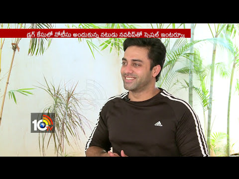 Exclusive Interview Navadeep | Drugs Allegation |  Tollywood Names | 10TV