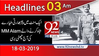 News Headlines   3:00 AM   18 March 2019   92NewsHD