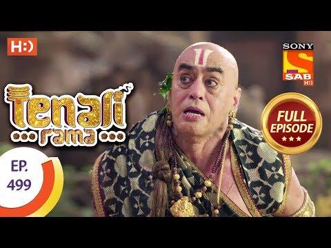 Tenali Rama - Ep 499 - Full Episode - 31st May, 2019