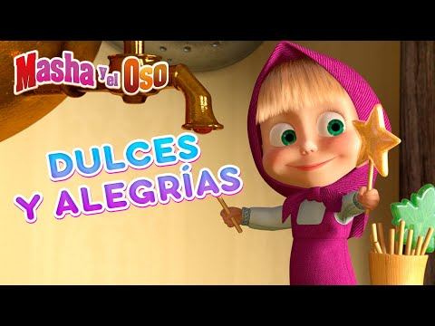 Masha y el Oso - 🌼 Hurra! Verano! Vacaciones! 🏝️из YouTube · Длительность: 1 час4 мин22 с