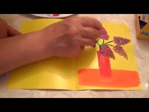видео: Сирень. Детская поздравительная открытка на все случаи