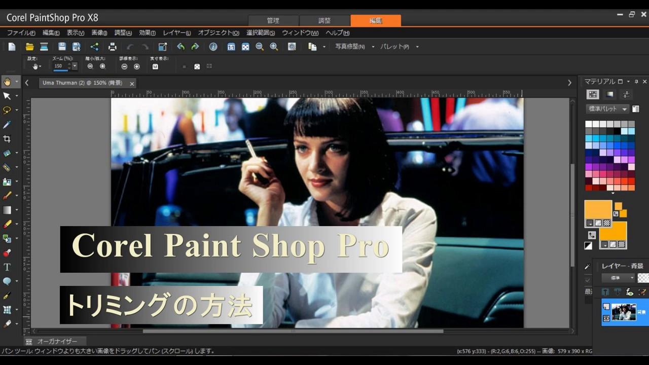 corel paintshop pro x8 how to make transparent