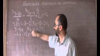 Множення одночлена на многочлен - 7 клас