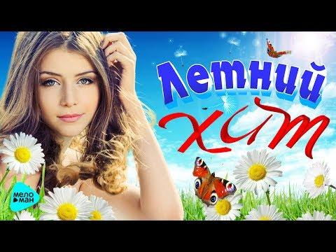Zemfira – Официальный сайт