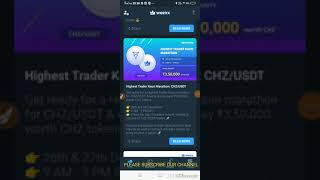 Wazirx coin start trade@Binance&Wazirx Exchange#151% today Growth,My Free 33500₹,check ur coin plz