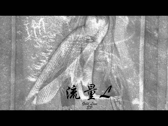 Flowl - Replete