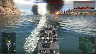 War Thunder. Прохождение обучения управления флотом