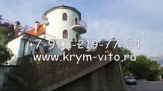 Дом в Ялте, Жилье с бассейном в Крыму, Цена Ялта частный сектор
