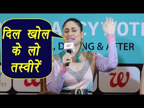 Kareena Kapoor FUNNY response on being CLICKED outside GYM daily; Watch Video | FilmiBeat