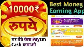 Earn Cash - Easy Gold Rush App | Best Money Earning App | Radget Paytm Cash कमाओ | Paytm Cash